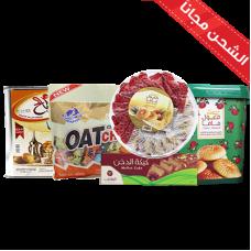 Tnk Kliga Um Saleh + large oatmeal chocolate + mammoul big mama + large popular mamul mum + fakherat cake millet