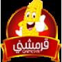 Qurmashani